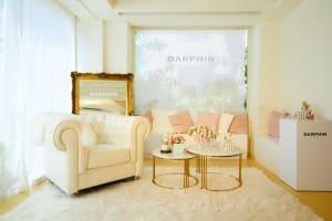 |Wazaiii 時尚郊遊去|找回自信閃耀粉紅光彩,DARPHIN  全效舒緩精華液神救援