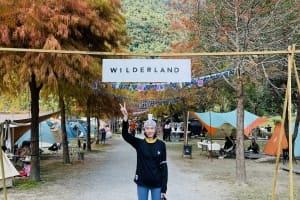 |劉欣瑜旅遊攝影專欄|在「台版 Fuji Rock」Wilderland 體驗大自然慢生活