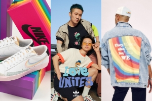 adidas Originals、NIKE、Michael Kors...2021年六大時尚驕傲月限量系列推薦,穿上彩虹共挺 LGBTQ+